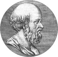 Portrait of Eratosthenes (276-195 BC). Mathematician, poet, philosopher, geographer.